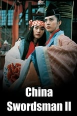 China Swordsman II