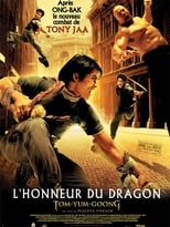 Film L'honneur du dragon streaming