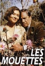 Frédéric und das Freudenmädchen