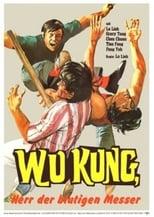 Wu Kung - Herr der blutigen Messer