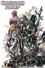 Clockwork Planet: Season 1 (2017)