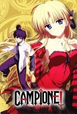 Campione!: Season 1 (2012)