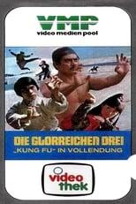 The Magnificent - Der Unschlagbare