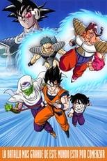 VER Dragon Ball Z: La súper batalla (1990) Online Gratis HD