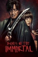Resim Blade of the Immortal