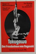 Tokugawa - Das Freudenhaus von Nagasaki