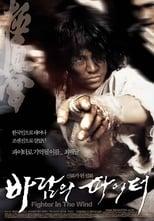 Oyama – O Lutador Lendário (2004) Torrent Dublado e Legendado