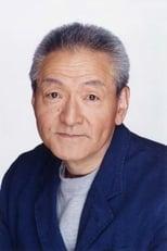 Takeshi Aono isHudler