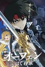 Poster anime Majutsushi Orphen Hagure Tabi Sub Indo
