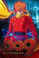 009 Re:Cyborg