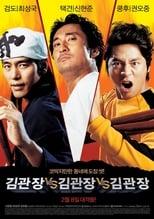 Kim-gwanjang dae Kim-gwanjang dae Kim-gwanjang (2007) Torrent Legendado