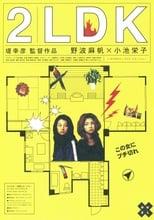 2LDK - 2 Zimmer, Küche, Bad