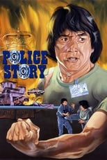 Poster for Police Story