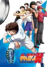 Poster anime Captain Tsubasa (2018)Sub Indo