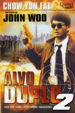 Alvo Duplo 2 (1987) Torrent Legendado