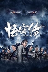 Image Immortal Demon Slayer (The Tales of Wukong) (2017)
