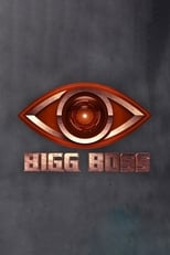 Bigg Boss Telugu Image