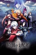 Poster anime Jikan no ShihaishaSub Indo
