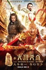 Le Roi singe  (Xi You ji: Da nao tian gong) streaming complet VF HD