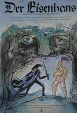 Der Eisenhans (1988)