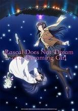 Poster anime Seishun Buta Yarou wa Yumemiru Shoujo no Yume wo Minai Movie Sub Indo