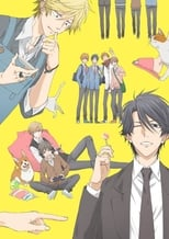 Hitorijime My Hero Anime Sub Indo