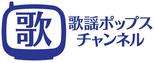 Kayo Pops Channel