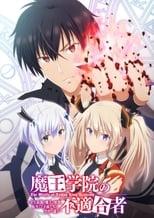 Nonton anime Maou Gakuin no Futekigousha Sub Indo