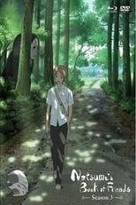 Poster anime Natsume Yuujinchou Sub Indo