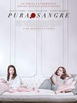 Purasangre (Thoroughbreds) (2017)