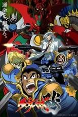 Poster anime Getter Robo Arc Sub Indo