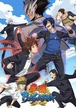 Poster anime Gakuen BasaraSub Indo