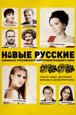 New Russians