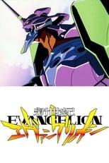 Neon Genesis Evangelion 1ª Temporada Completa Torrent Dublada e Legendada