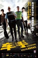 Che sau (2012) Torrent Dublado e Legendado