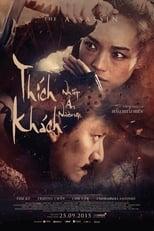 film The Assassin (2015) streaming