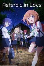 Poster anime Koisuru Asteroid Sub Indo