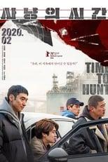 Tempo de caça (2020) Torrent Dublado e Legendado