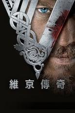 poster Vikings
