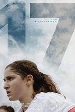 17 (2017)