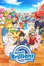 Amagi Brilliant Park: Season 1 (2014)