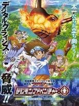 Digimon Adventure 1ª Temporada Completa Torrent Legendada