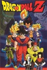 Dragon Ball Z: Atsumare! Goku's World