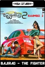 Image Raambo2 (2018) Hindi Dubbed Full Movie Online Free