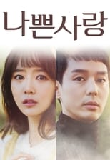 Drama Korea | NONTON INDOXXI Streaming Film movieon21 LK21