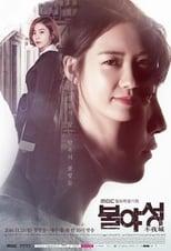 Bulyaseong 1ª Temporada Completa Torrent Dublada e Legendada