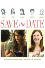 Image Save the Date – Surorile (2012)