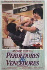 Perdedores e Vencedores (1983) Torrent Legendado
