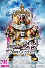 Image Kamen Rider Zi-O the Movie: Over Quartzer (2019)