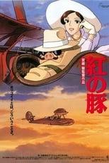 Porco Rosso: O Último Herói Romântico (1992) Torrent Legendado